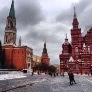 Edge of Red Square and Kremlin