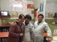 Our local dumpling shop. Our staple diet in Beijing. Cheapest and most delicous street food. Ate about 40 per day.