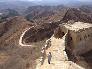 The accurately named great wall...