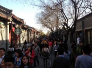 Touristy Hutong...